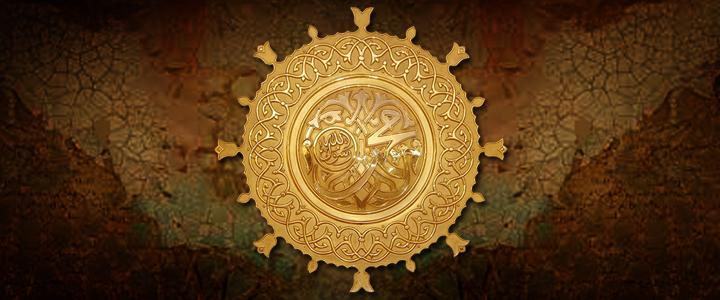 Seeking the Blessings through Prophet Muhammad's ﷺ Traces