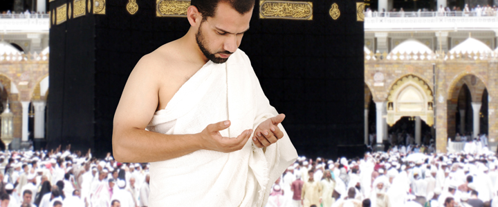 Tips and Advice's for Hajj 2017