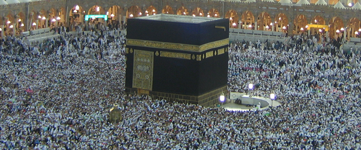 Best Time to Perform Umrah