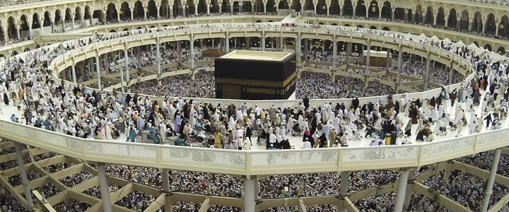 5 things which you probably don t know about kaaba international
