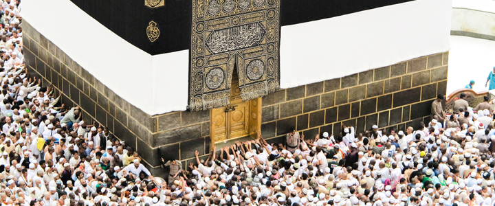 The Right Age to Perform Umrah