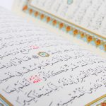 5 Benefits of Surah Yasin