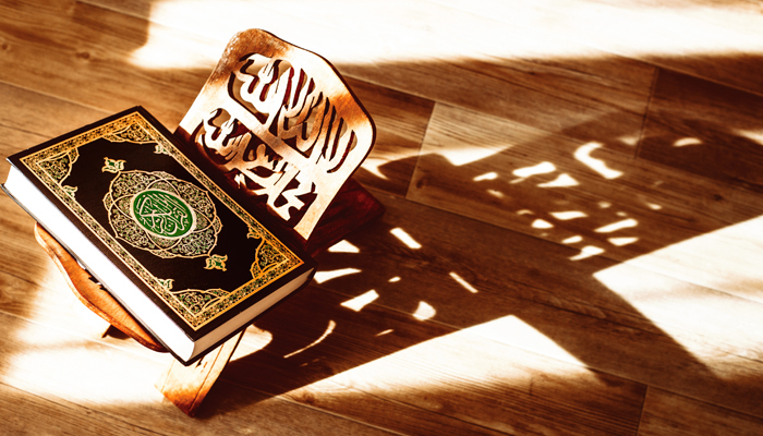 Yaseen –The Heart of Quran