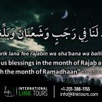 What to do in Rajab and Shaban