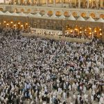 Hajj and Umrah Services Maryland