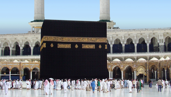 Hajj and Umrah Services