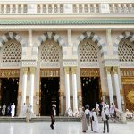 What is a Non shifting Hajj Packages