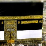 5 Ultimate Hajj Benefits for the individual
