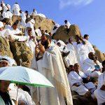 Day of Arafat Fasting 2017