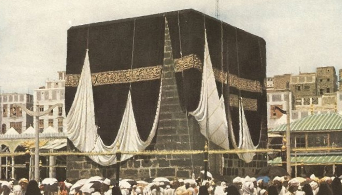 Close View Of Kaaba in 1953