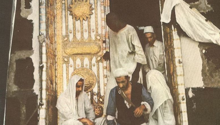 Door of kaaba in 1953