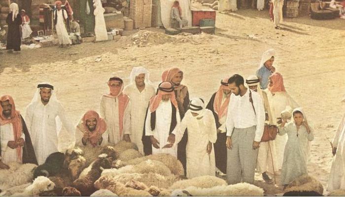 Hajjis Choosing Animal for Qurbani 1953