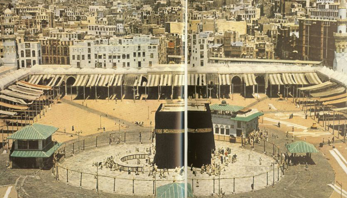 Kaaba and Mitaf in 1953