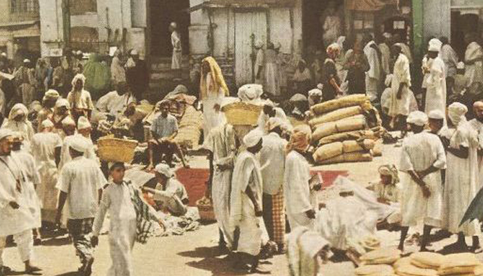 Market place outside the Masjid Al Haram in 1953