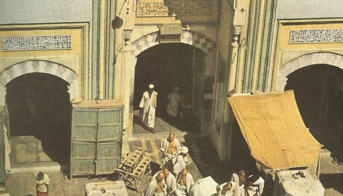 Masjed Al Haram entrance 1953