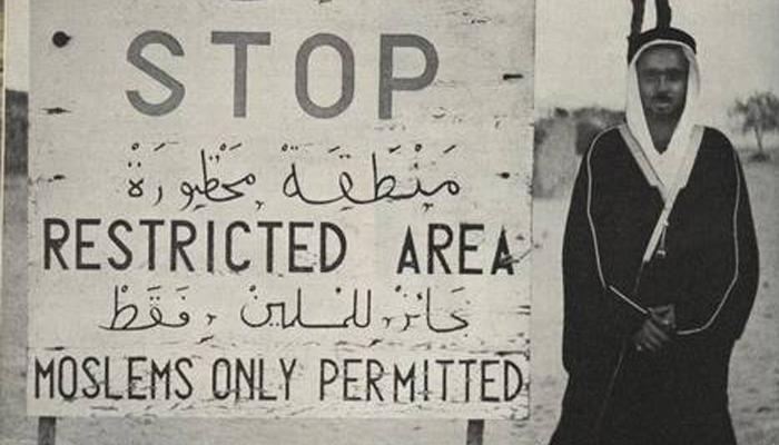 Muslims only Permitted