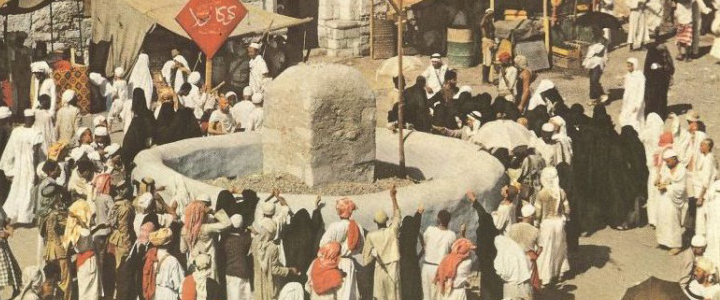 Some amazing Photos from the Hajj 1953