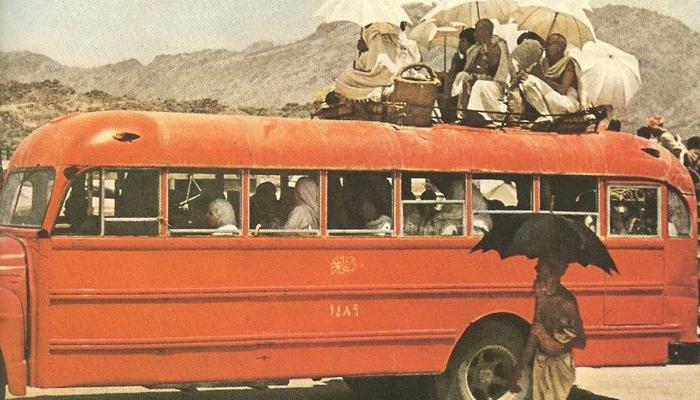 Transport hajj in 1953
