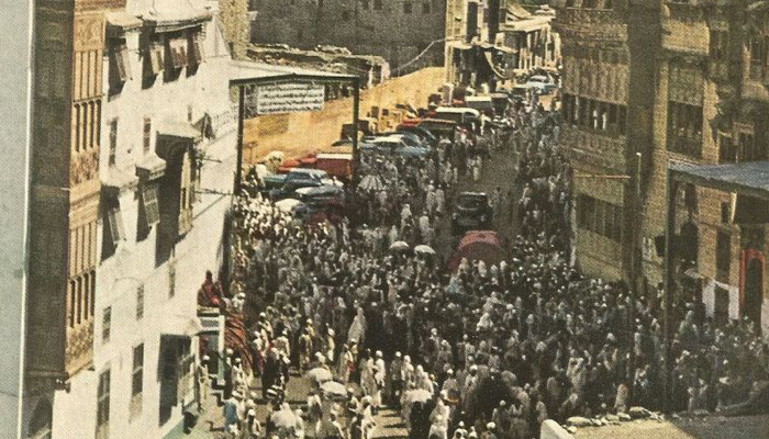 full of activity streets in Makkah in 1953