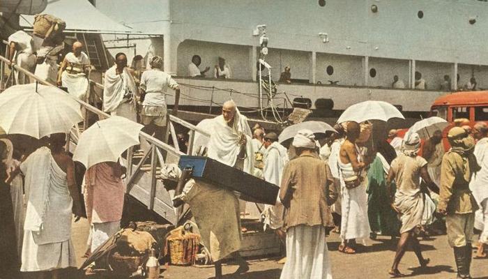 jeddah port 1953