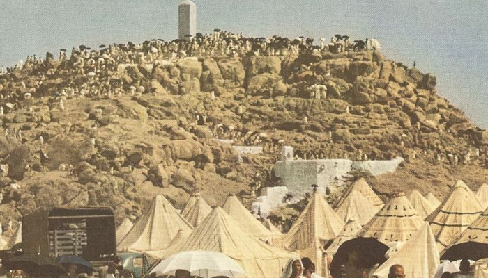 shelters near Arafah in 1953