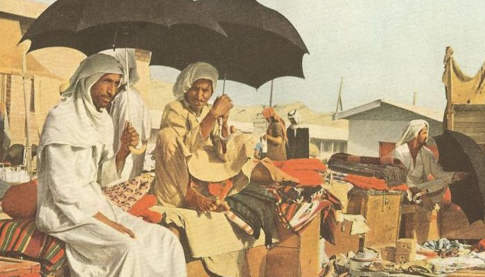 stalls outside the Masjid Al Haram in 1953