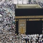 Youth And Performing Holy Umrah
