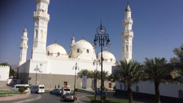 Masjid al Quba