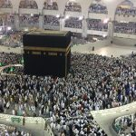 Learn About the Practice, History and Dates of Hajj