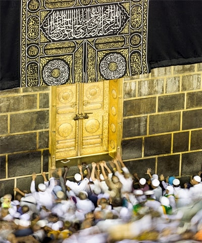 Affordable Hajj Package