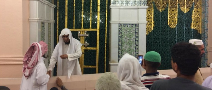 Visiting the Prophet Grave is Sunnah