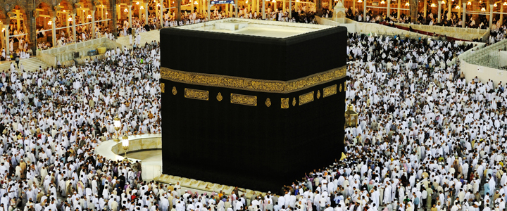 hajj packages 2016