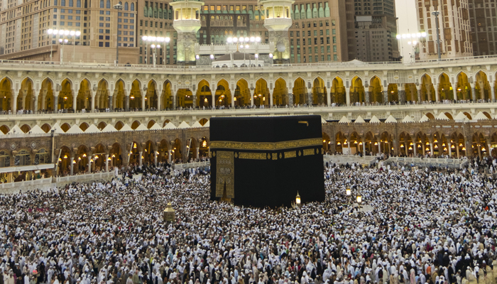 What is Hajj and why is it important - International Link ...
