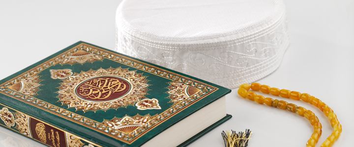 10 Things to Know About Islam