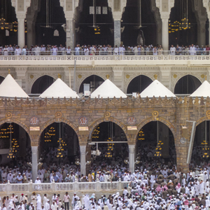 Hajj of Prophet Muhammad PBUH –A Guideline for the Ummah from their Beloved Messenger ﷺ