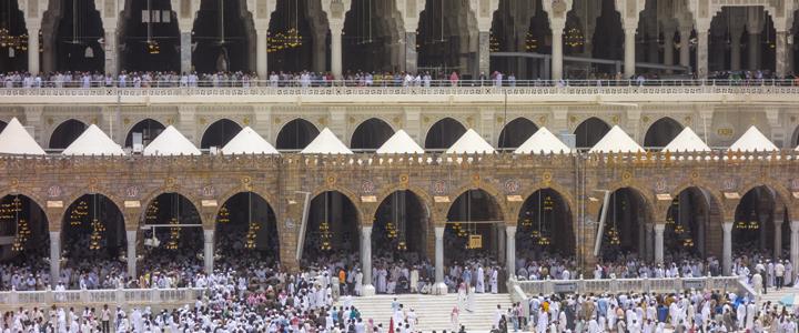 Hajj of Prophet Muhammad PBUH