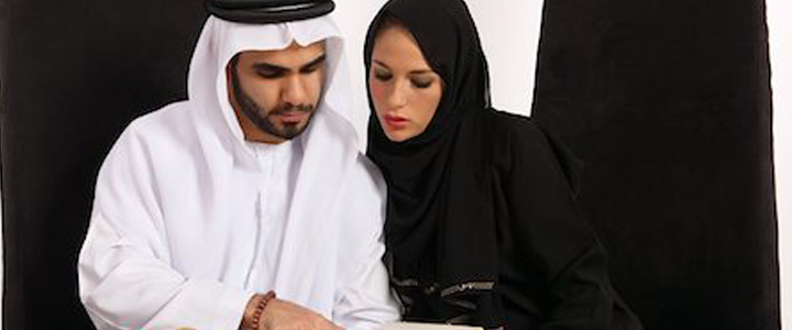 5 Basic Rights of Wife in Islam (Over Husband)