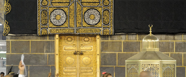 Umrah opening after Hajj 2017