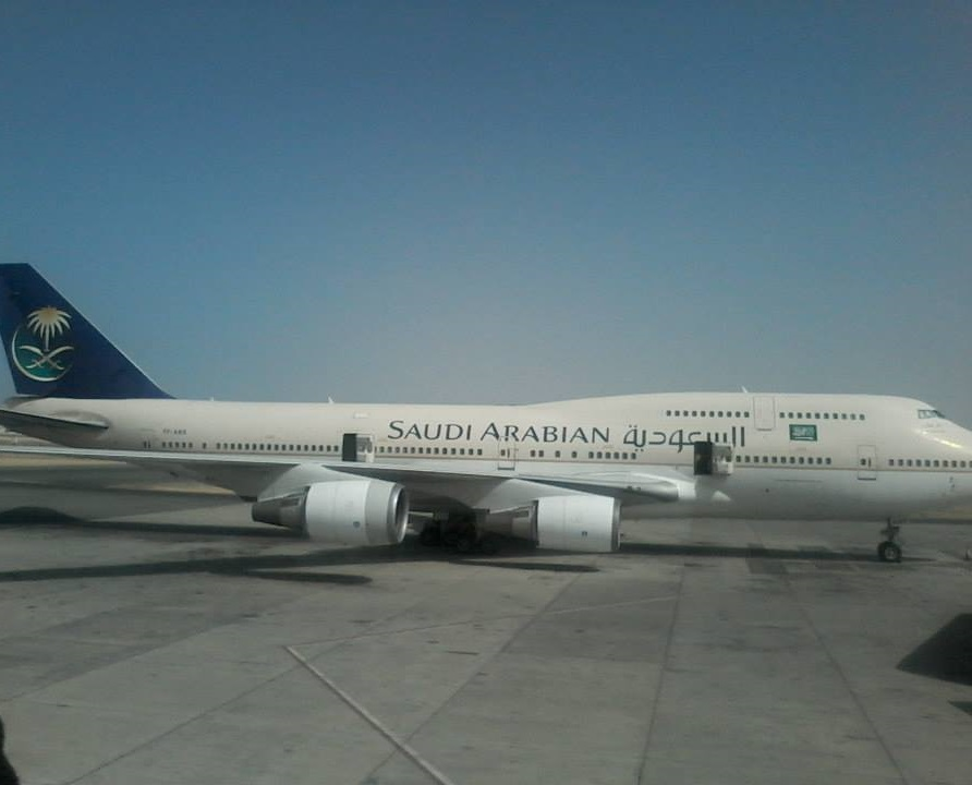 Saudi Airline is best for Umrah