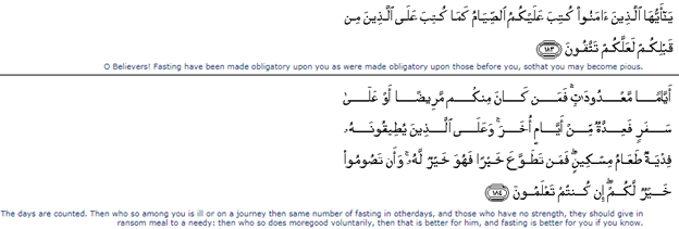 Allah SWT states the importance of this night
