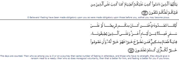 Quran, Surah al Baqarah, ayah 183,184