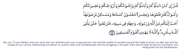 Surah Maryam, verse 9-24