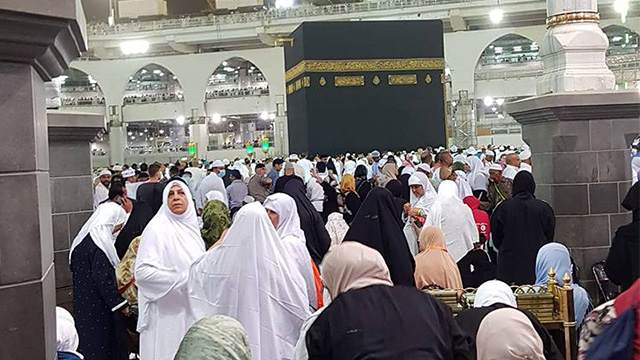 About 2 Million Total Pilgrims Witnessed Hajj 2017