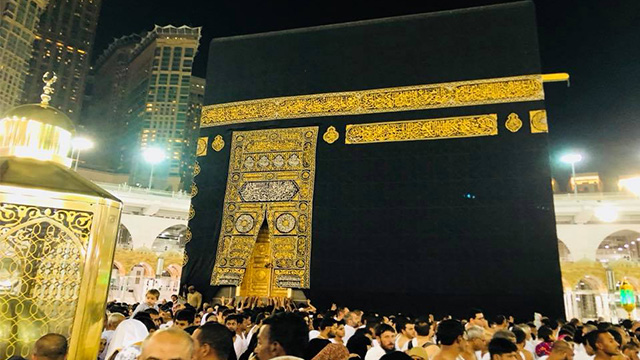 Circulating the Kaaba Seven Times