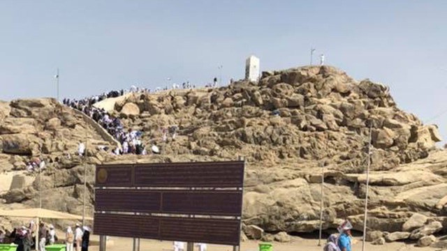 Pray All Day on Mount Arafat