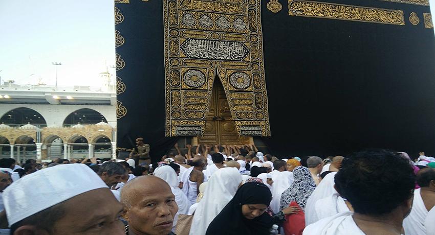 Niyyah of Hajj