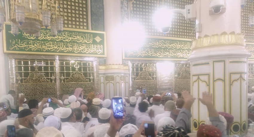 Upon visiting the Prophet SAW's and his two companion's graves