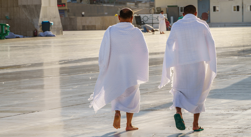 Ihram during Hajj and Umrah