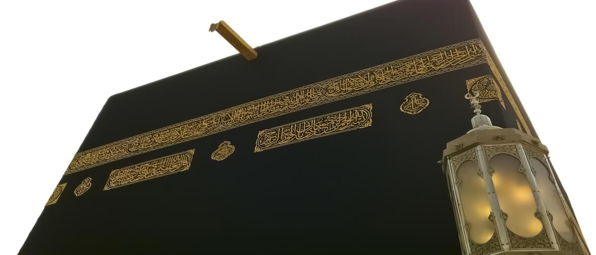 Meezab e Rahmah