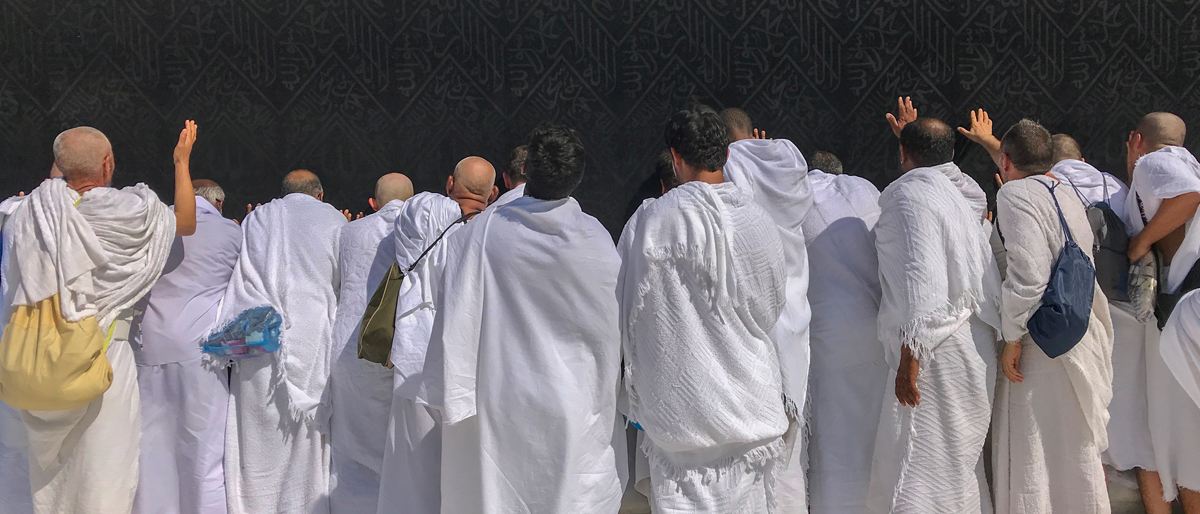 What is the Proper Hajj Clothing